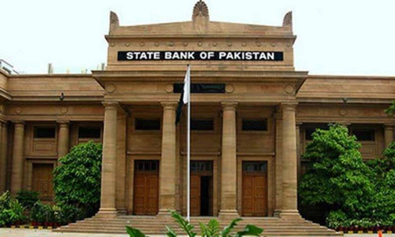 SBP allows 100% advance payment for imports