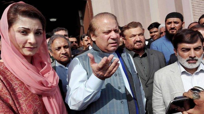 Trial of remaining graft cases against Sharifs to be held in Adiala Jail