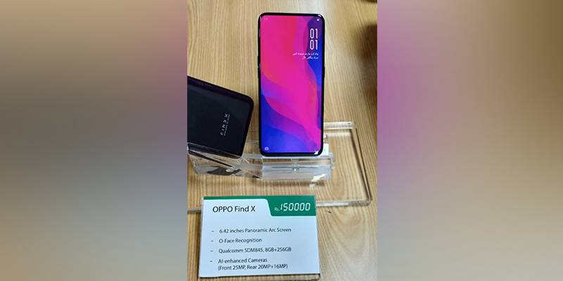 Oppo Find X to be launched in Pakistan by end of July