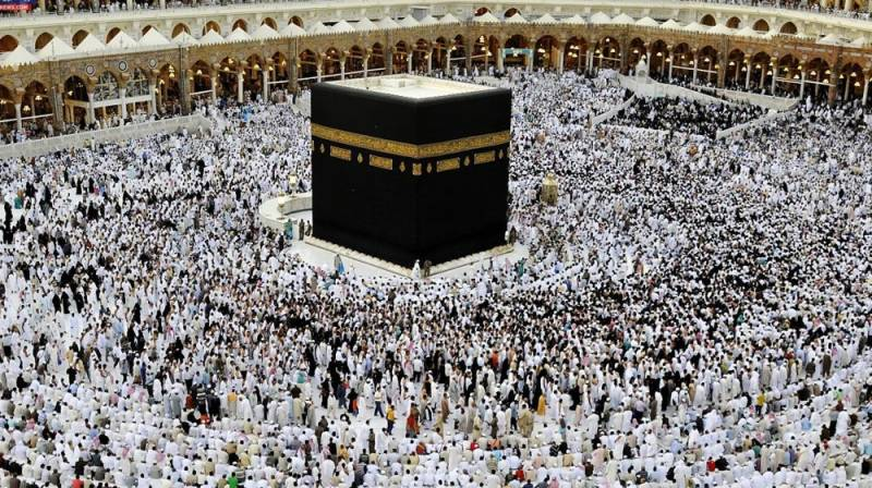 Pakistan launches SMS service to prevent Hajj fraud