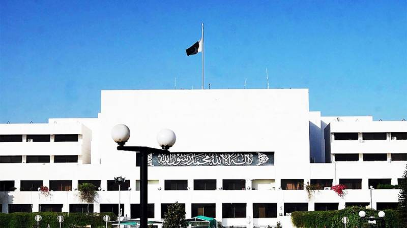 Pakistan observes day of mourning after multiple terrorist attacks