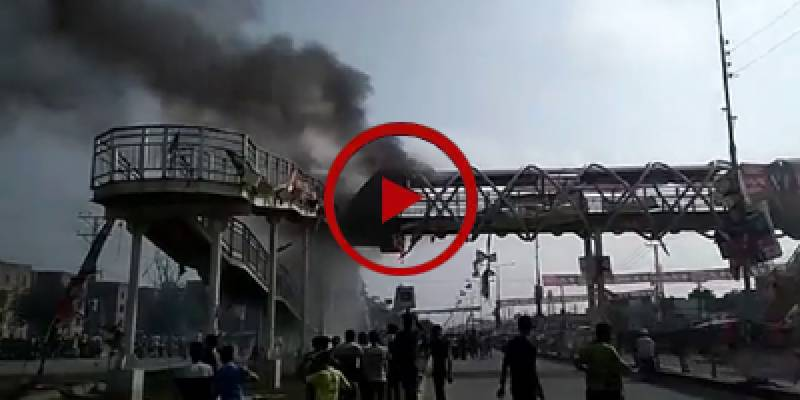 PTI flags burnt in Lahore ahead of polls (VIDEO)