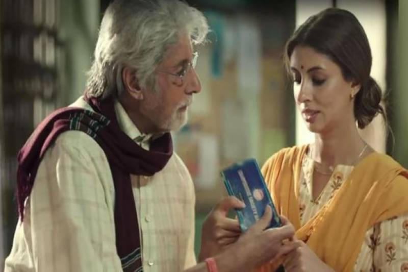 Amitabh Bachchan's ad with his daughter Shweta receives massive backlash