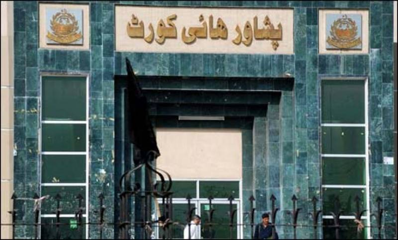 Five Pakistani judges suspended for violating code of conduct