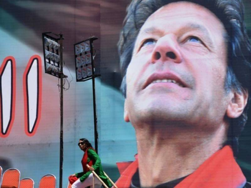 Imran Khan announces to run PTI's election campaign in four cities in 24 hours