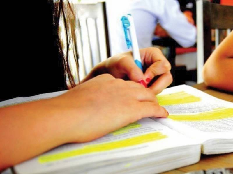 Lahore board announces Matric Results 2018 (check results here)