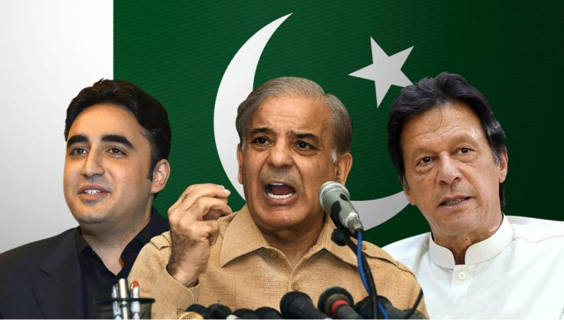 Elections 2018 Live Results: PTI celebrates 'victory' while PML-N, PPP cry over 'rigging'