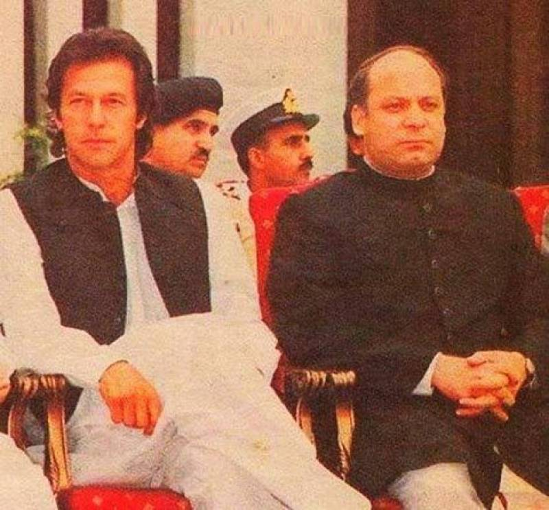 Elections special: This ironic throwback video of PTI and PML-N leaders is making social media go crazy