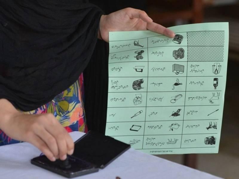 Imran Khan, Shehbaz Sharif among other political A-listers cast vote