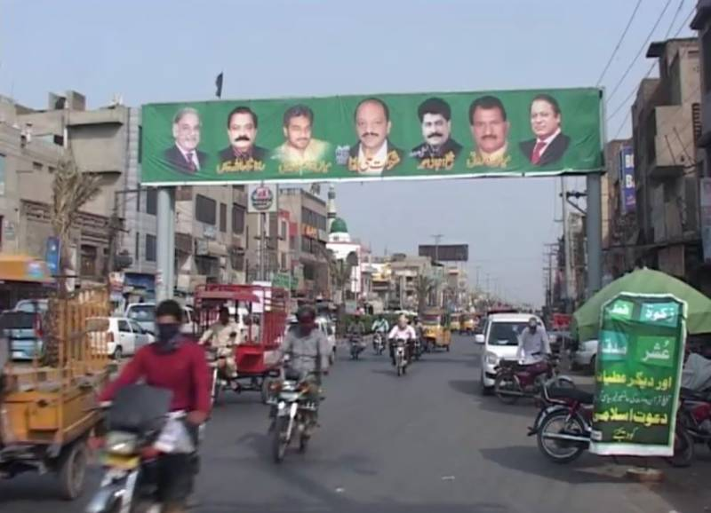 Preliminary results show PTI's clean-sweep in Faisalabad