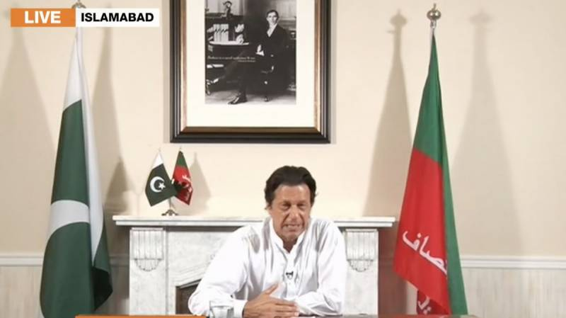 'Will run Pakistan like never before,' Imran Khan vows to eradicate corruption and live a simple life in victory speech