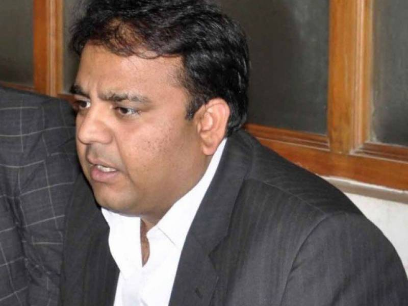 PTI's Fawad Chaudhry wishes to become Punjab CM