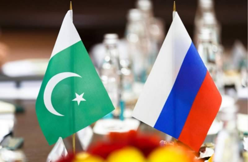 Pakistan, Russia sign MoU to cement bilateral cooperation