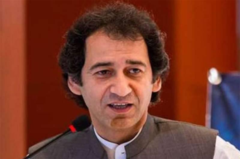 PTI finalises Atif Khan's name for CM KP post