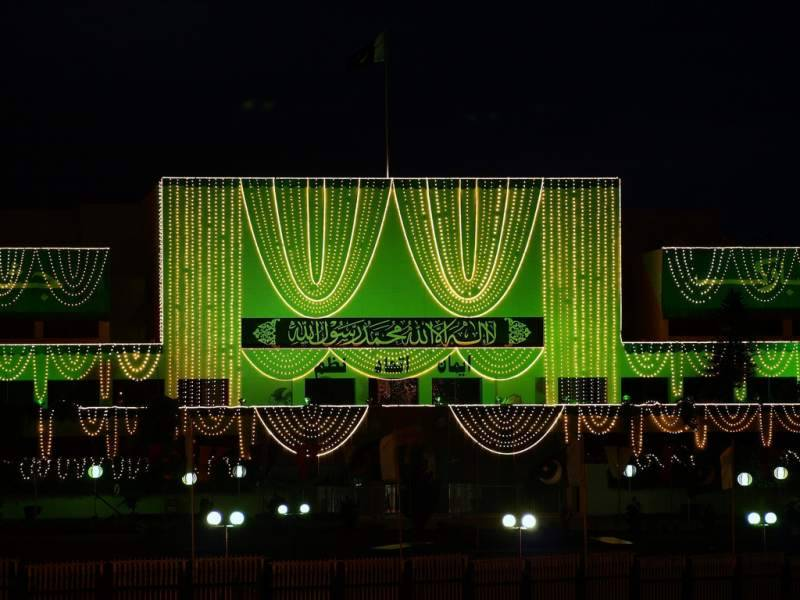 Celebrations for Independence Day kick off in Islamabad