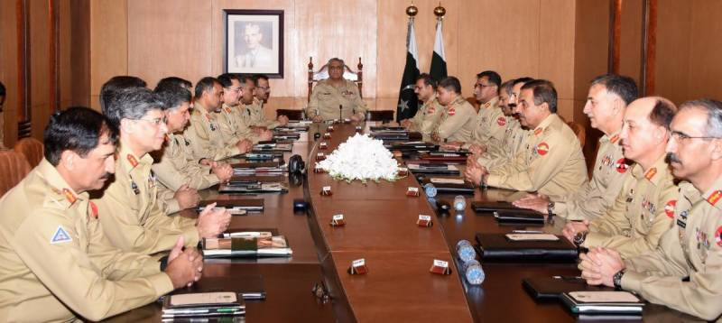 COAS Bajwa hails Army's support, sacrifices for 2018 elections
