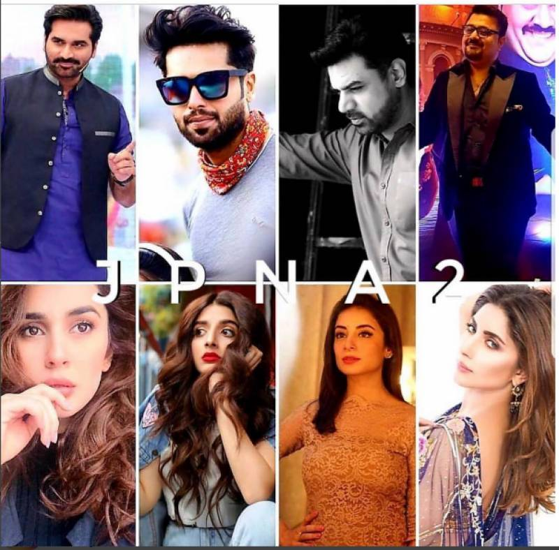 Just in: Vasay Chaudhry boycotts JPNA 2 promotions