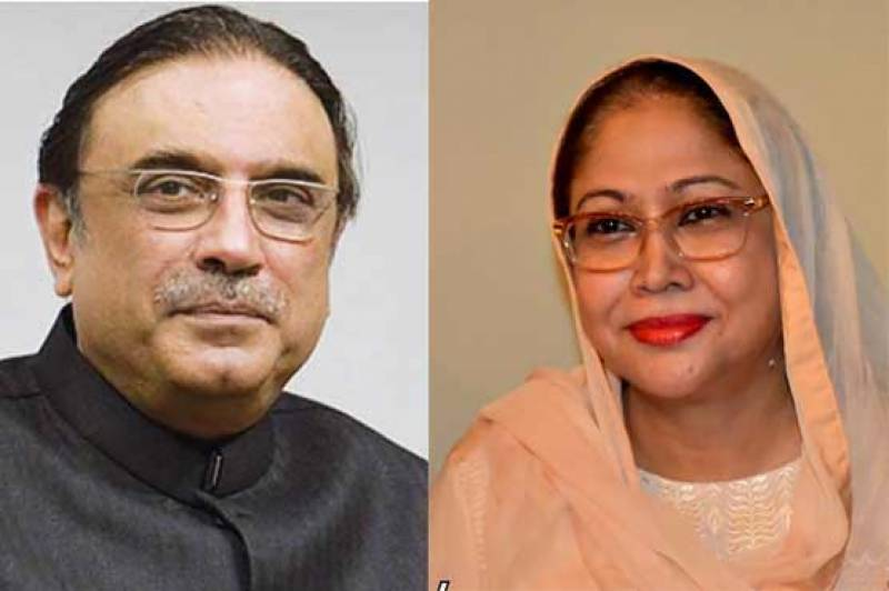 Money-laundering scam: FIA summons Asif Zardari, Faryal Talpur on August 4