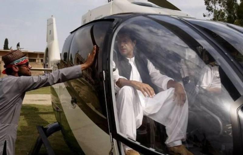 NAB summons Imran Khan ahead of oath-taking ceremony