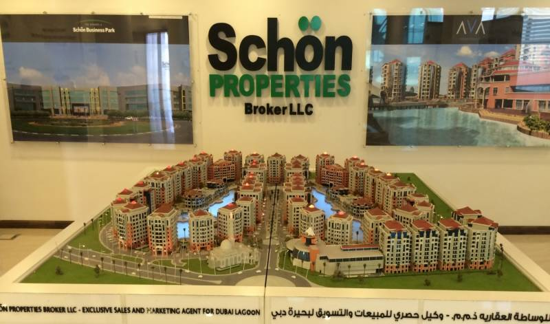 UAE authorities seize Schon Properties' land, account to protect investors
