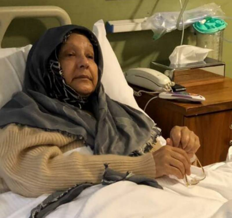 Hussain Nawaz confirms improvement in Kulsoom's health