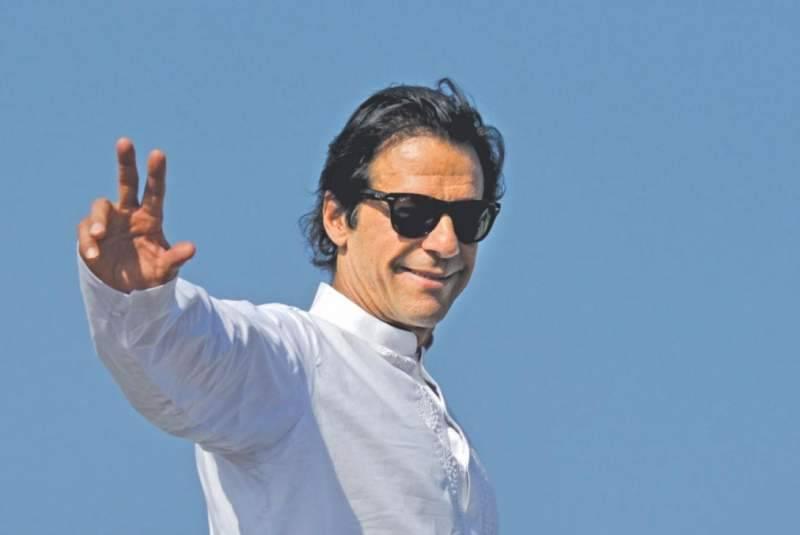Imran Khan calls Parliamentary Committee meeting on Monday