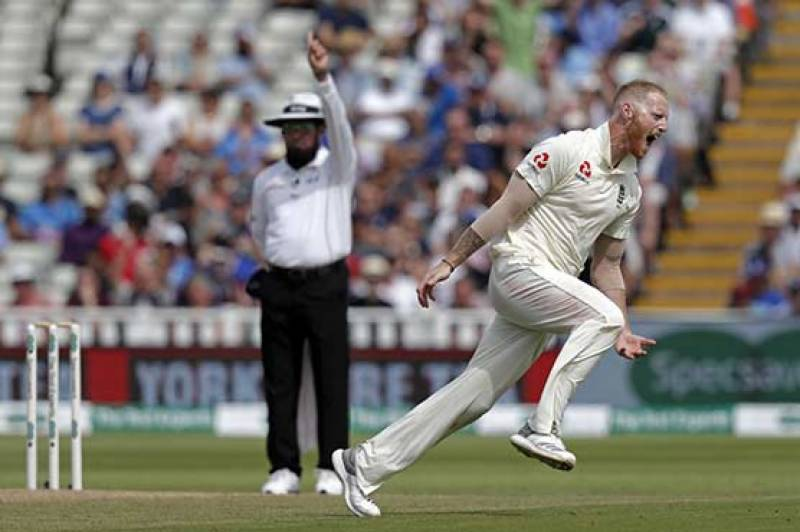 Ist test: England beat India by 31 runs