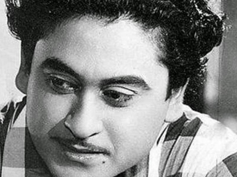 Kishore Kumar's 89th birth anniversary: 5 iconic songs that would make your day