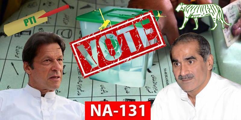 LHC stops Imran Khan's NA-131 victory notification