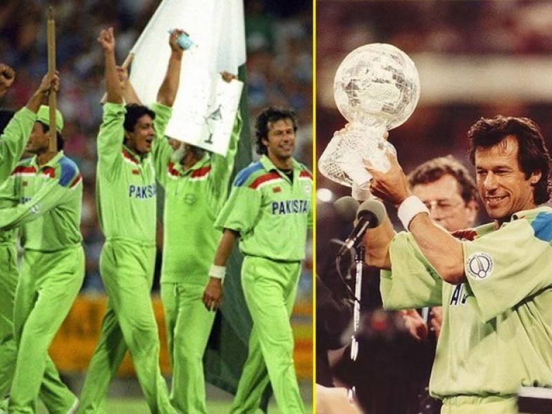 World Cup 1992 Champions to be invited to Imran Khan's inauguration