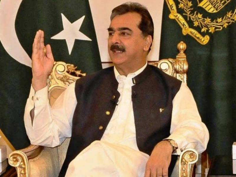 Yousaf Raza Gillani offered slot of president, Hamid Mir unveils inside story of APC moot