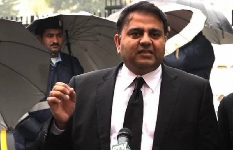 PTI to work for strengthening Parliament: Fawad Chaudhry