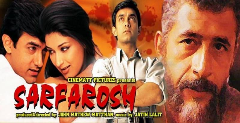 This actor is set to step into the shoes of Amir Khan for Sarfarosh 2