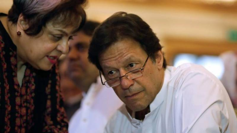 Imran Khan nominates Shireen Mazari as defence minister...???