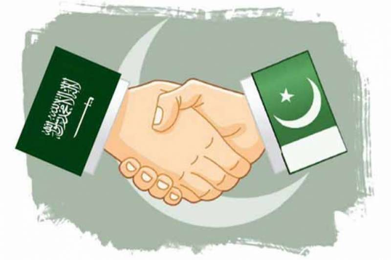 Pakistan plans to borrow $4 billion from Saudi-backed Islamic bank: report