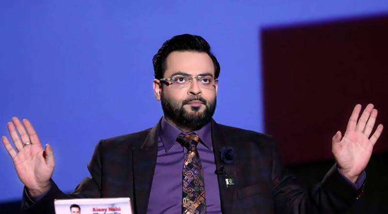 Aamir Liaquat served show-cause notice for contempt of court