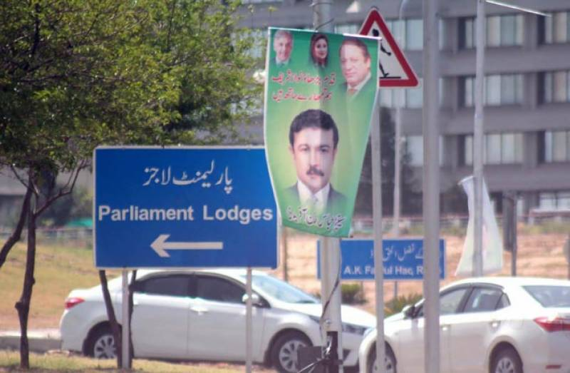 CDA plans 'big operation' to evict ex-ministers from official residence