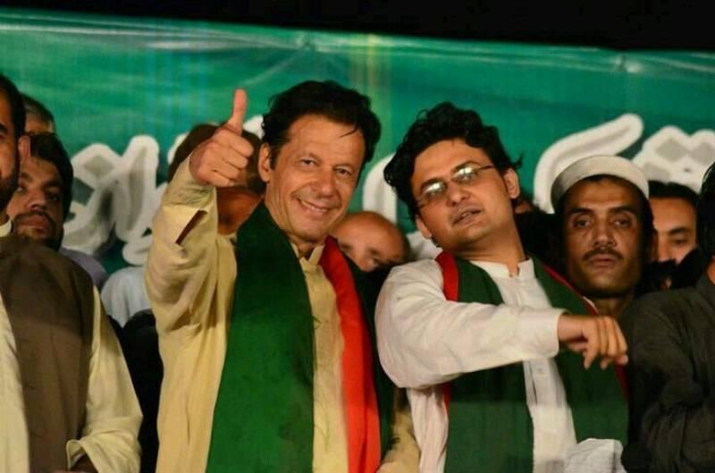 Imran Khan to take oath as prime minister on Aug 18