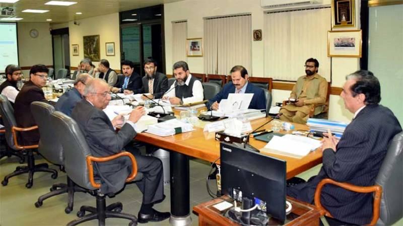 NAB to make corruption-free Pakistan: chairman