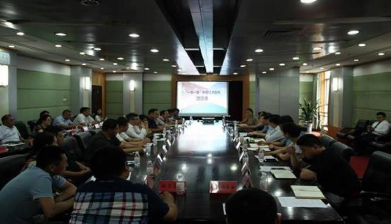 'One Belt One Road' China-Pakistan economic matchmaking moot explores areas of cooperation