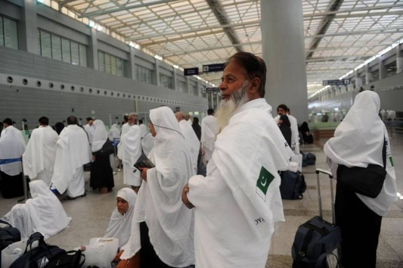 Pak envoy to Saudi Arabia lauds Kingdom for Hajj arrangements