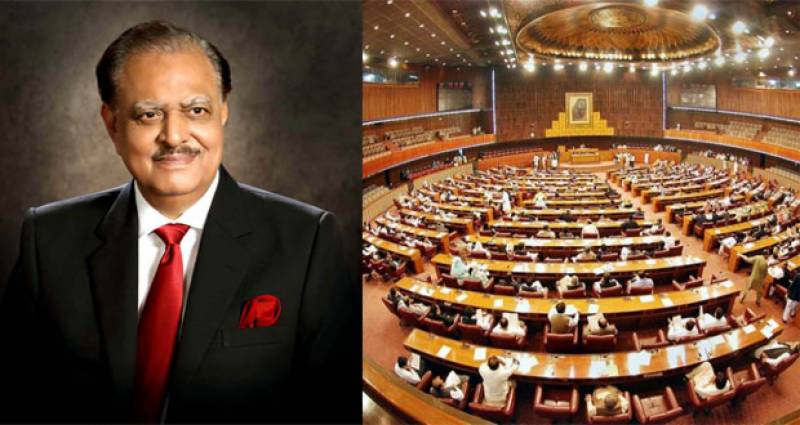 President Mamnoon summons NA session on August 13