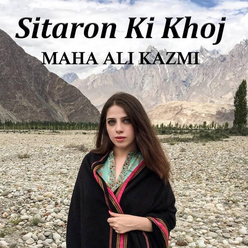 Motivation gushes in Maha Ali's inspiring song Sitaron ki Khoj