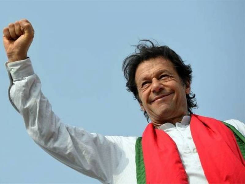 Imran Khan becomes the Prime Minister of Pakistan