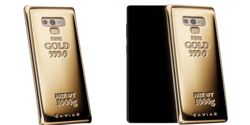 Samsung Galaxy Note 9 now available in 1kg pure Gold edition
