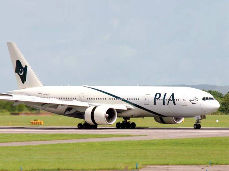 PIA employee held at Heathrow Airport for carrying 12 smartphones