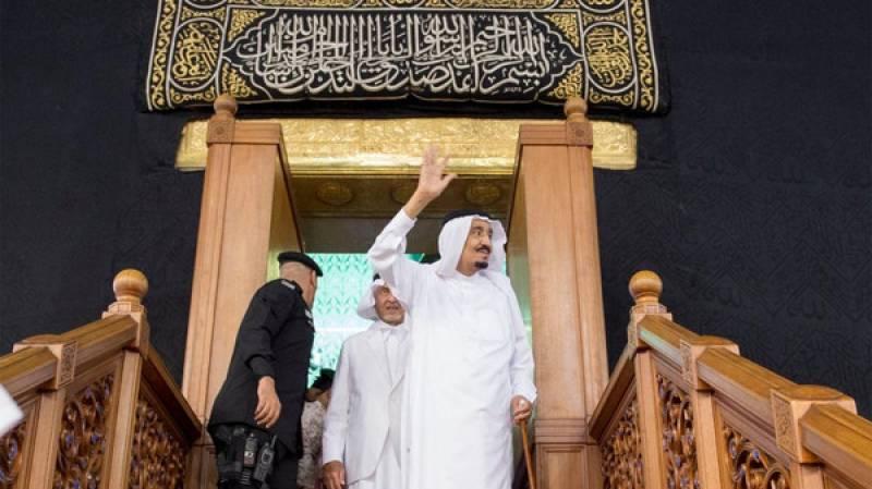Hajj 2018: How Saudis are winning the politics of Hajj