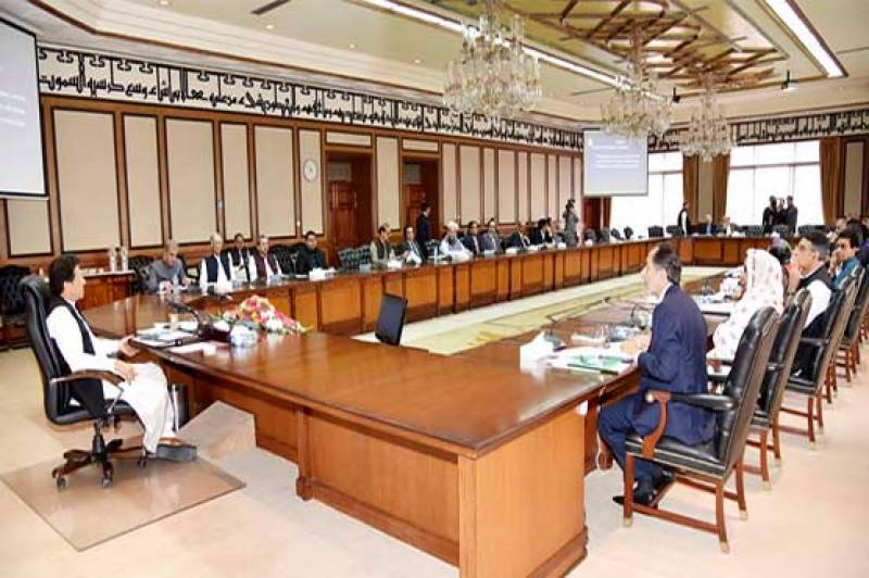 PM Imran chairs cabinet meeting to discuss 7-point agenda