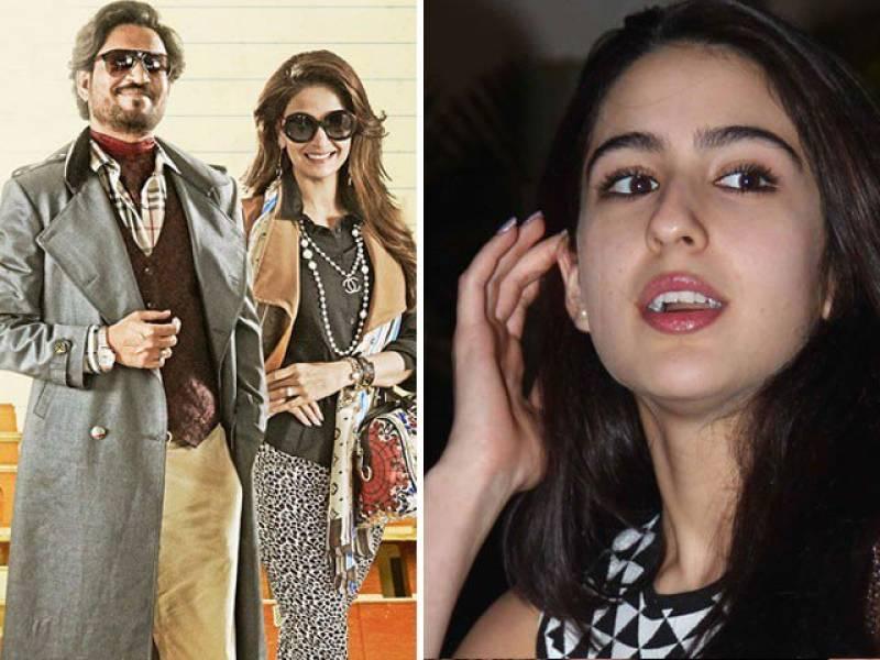 Has Sara Ali Khan withdrawn role from 'Hindi Medium 2'?