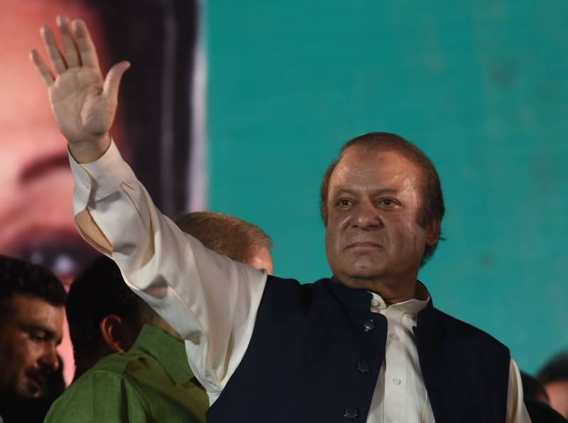 Nawaz Sharif appears before accountability court as hearing of graft references resumes